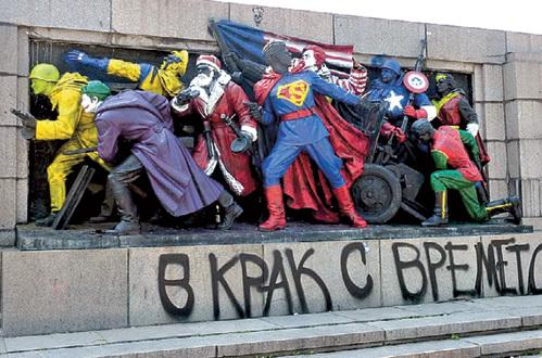 Раскрашенный памятник в Бургасе