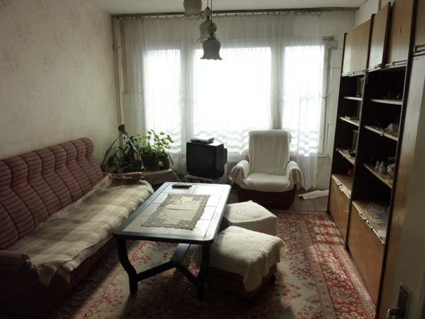 Апартаменты в Софии, Ботунец