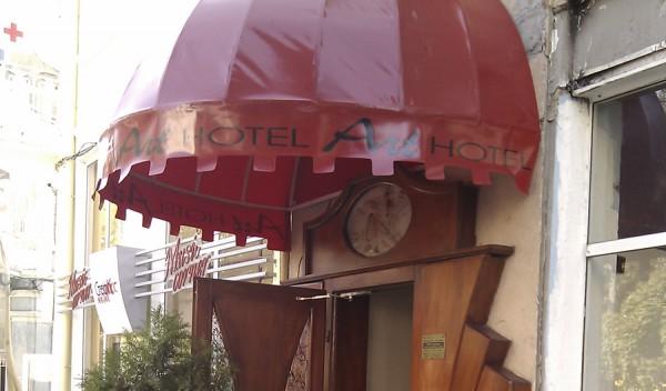 Art Hotel Варна