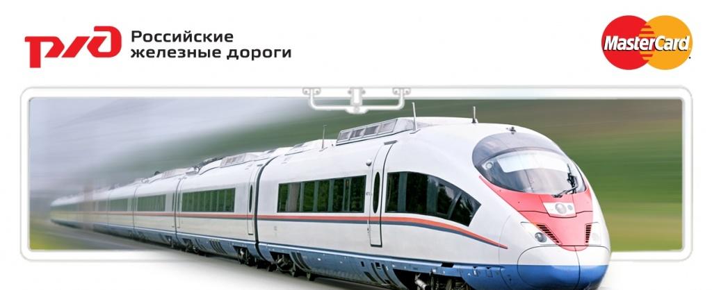 Российские поезда - самые поездатые поезда в мире!