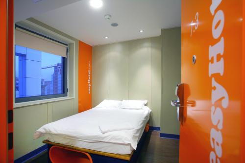 Гостиница easyhotel