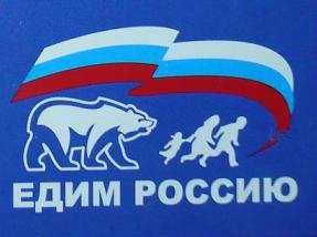 Понятный и простой логотип ;)