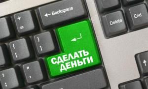 Монетизация сайта - продажа ссылок
