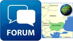 Форум о Болгарии