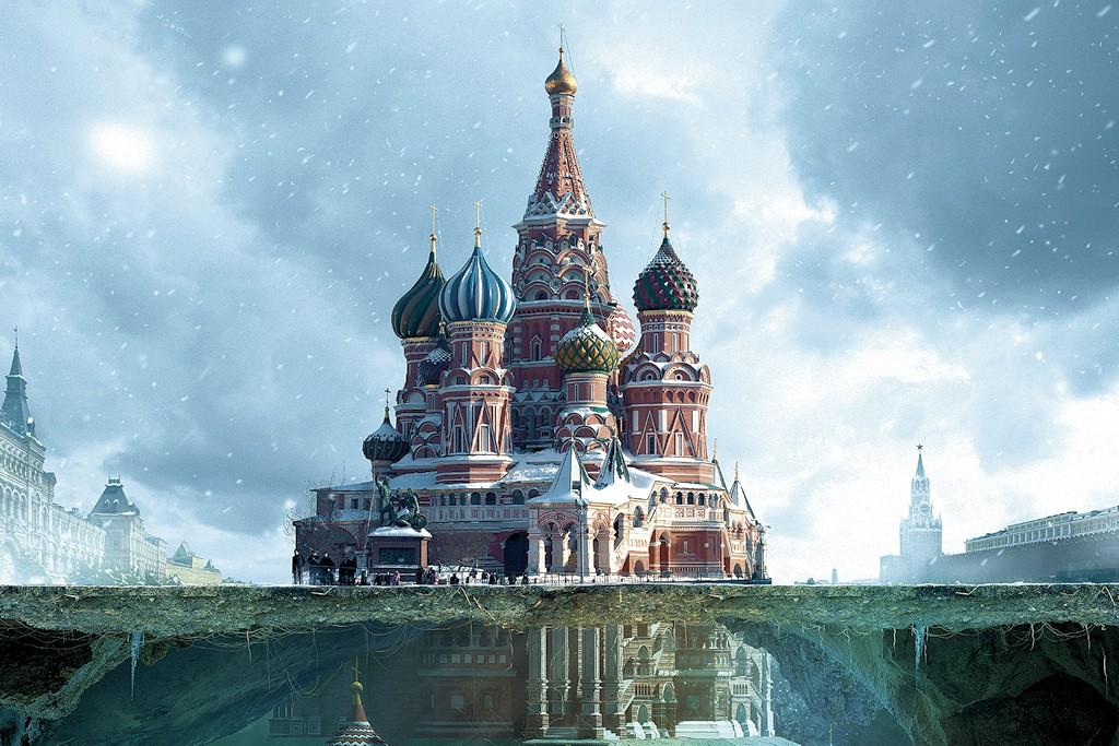 Москва неизвестная