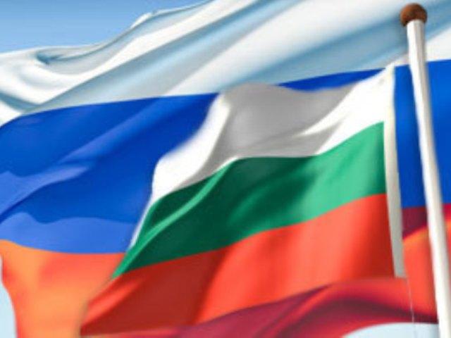 Телевидение России в Болгарии