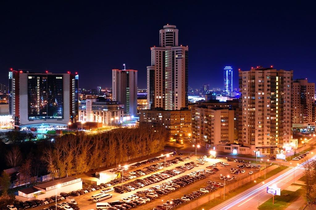 Екатеринбург - славный российский город